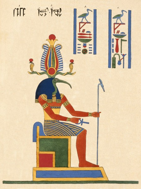 Thoth Deux fois Grand, le Second Hermés, N372.2A, Brooklyn Museum. : Author: Champollion, Jean-François, 1790-1832.