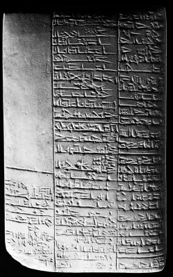 Cuneiform_medical_clay_tablet._Wellcome_L0000803.jpg