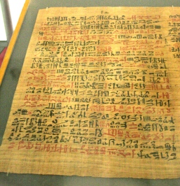 Ebers papyrus.jpg